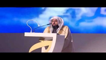 Khalid Al-Jaleel - Ayat An-Noor - Beautiful Quran recitation